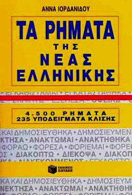 Buch 21