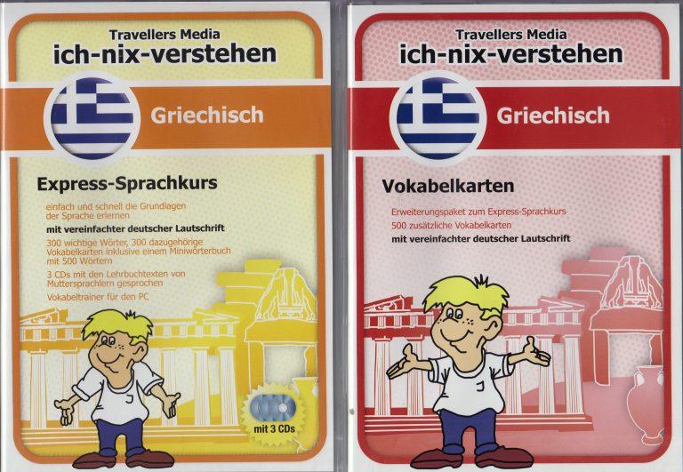 ich-nix-verstehen Griechisch | SYMI